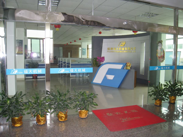 Fuda machinery Office